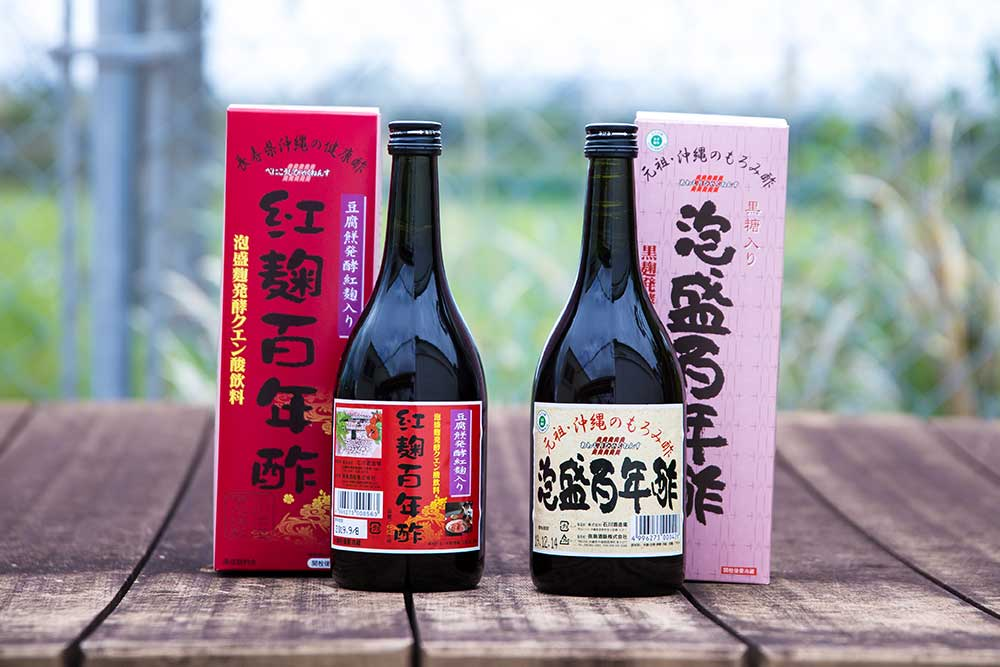 2種類の琉球もろみ酢