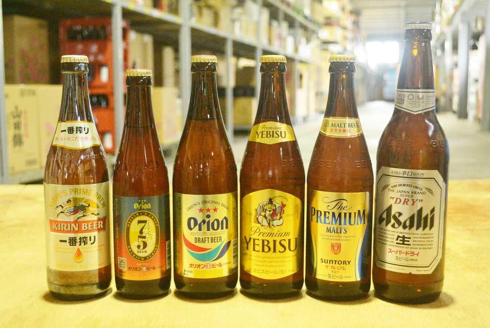 6種類のビール