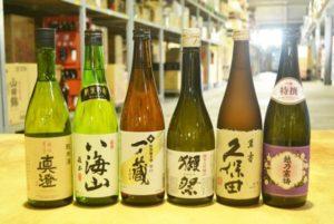 6種類の清酒