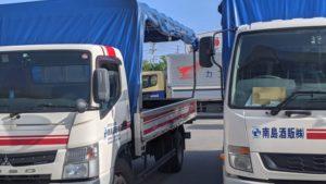 南島酒販のトラック